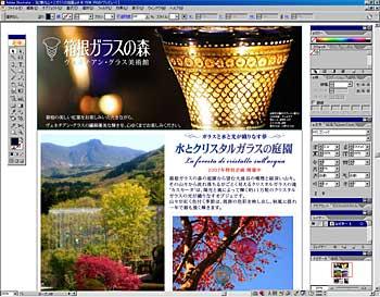 20070816.jpg