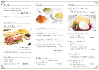カフェ・レストラン春の新メニュー