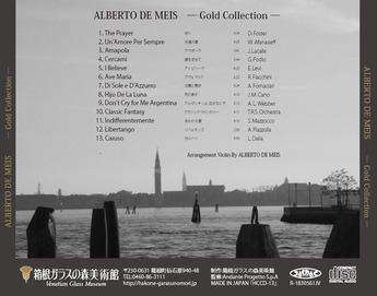 アルベルト・デ・メイス、セカンドアルバムCD『Gold Collection』